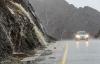 مديرية الارصاد تسجل تساقطات مطرية مهمة بإقليمي الناظور والحسيمة