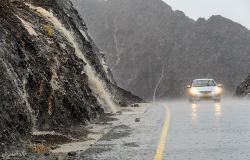 مديرية الارصاد تتوقع استمرار الامطار القوية بالحسيمة والدريوش والناظور