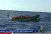 البحرية المغربية تتمكن من إنقاذ 9 مهاجرين في عرض البحر