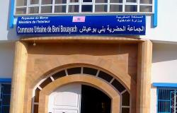 """""""تحالف ثالث"""" يسعى للمنافسة على رئاسة بلدية بني بوعياش"""