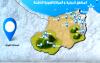 محاور مخطط التنمية المجالية لإقليم الحسيمة