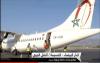 انطلاق الخط الجوي الدار البيضاء - الحسيمة