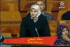 سعاد شيخي تسائل وزير الصحة بخصوص مستعجلات الحسيمة