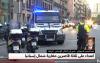 ردود الأفعال في اسبانيا بعد الاعتداء على مغاربة قاصرين