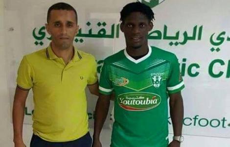 لاعب شباب الريف عمر ديوب ينضم للنادي القنيطري