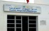 وزارة الصحة تعلن عن صفقة بـ1،6 مليار لتجهيز مركز الأنكولوجيا بالحسيمة