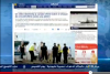 الحرس المدني الاسباني يُغرق مهاجرين مغاربة في عرض البحر