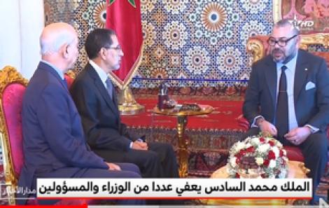 إقالة وزراء بسبب مشاريع الحسيمة