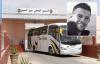 """الافراج المؤقت عن معتقل حراكي من سجن """"عكاشة"""" لحضور جنازة والده"""