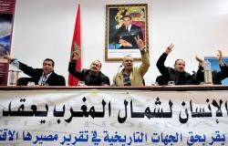 الـFDH : هذه الظرفية العصيبة تقتضي الافراج عن المعتقلين