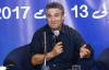 أزمة مكتب شباب الريف تدفع الحتاش إلى التنحي من الرئاسة
