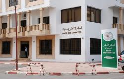 منتخبو إقليم الحسيمة يتصدرون قائمة غير المصرحين بممتلكاتهم في الجهة