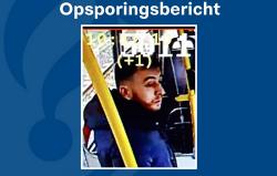 الشرطة الهولندية تنشر معلومات حول المشتبه به في حادثة اطلاق النار