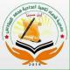 """قدماء اعدادية محمد السادس بإمزورن يساهمون في """"صندوق كورونا"""""""