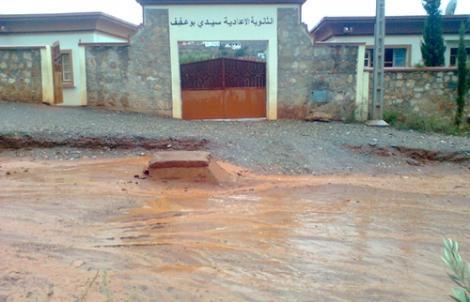 الامطار تحرم تلاميذ اعدادية سيدي بوعفيف من الدراسة