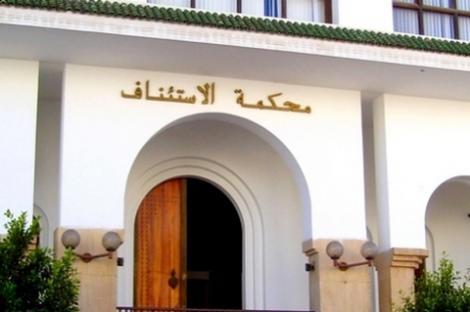 استئنافية الحسيمة تنظر في ملف اعضاء مجلس بني بوعياش المتهمين بالتزوير