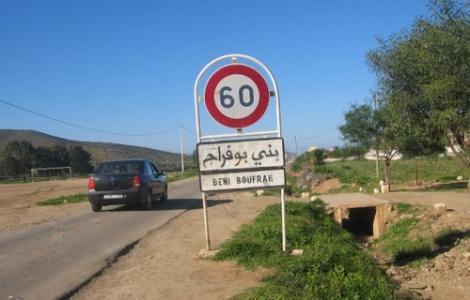 بني بوفراح.. قرية ريفية معزولة بين الجبال والنسيان