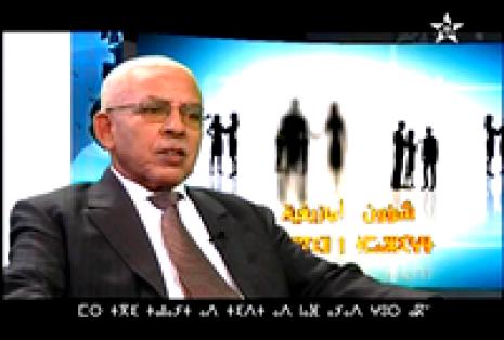 أحمد عصيد ومترجم القرآن وجها لوجه