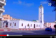 المسجد العتيق بالحسيمة