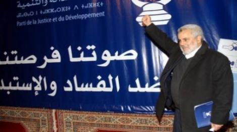 حزب العادلة والتنمية يؤسس فرعا له بامزورن