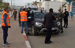 سلطات اقليم الحسيمة تؤكد على منع التنقل والخروج من المنازل يوم العيد