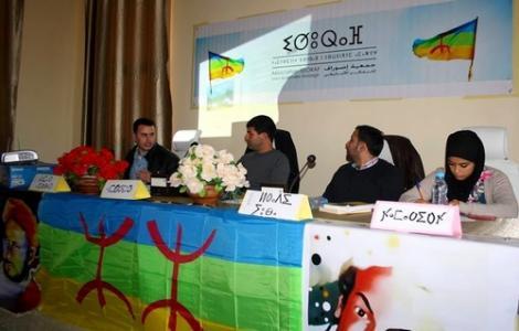 """""""إصوراف"""" تناقش """"الأمازيغية في الفكر المغربي"""" و""""المسار الإستعماري لجزيرتي بادس والنكور"""""""