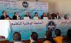 الجامعة الوطنية للتعليم بالحسيمة تنتخب مكتبها الاقليمي الجديد