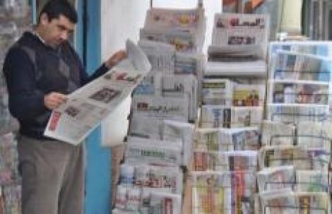 عرض لأبرز عناوين الصحف الوطنية الصادرة اليوم