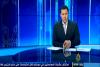 شروط الجزائر لفتح الحدود مع المغرب