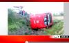 حادث حافلة شباب خنيفرة