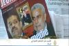 شباط: أيام وزراء الاستقلال أصبحت معدودة داخل الحكومة