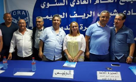 استقالة جديدة من المكتب المسير لنادي شباب الريف لكرة القدم