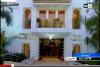 وزارة الداخلية : القاعدة تستهدف استقرار المغرب