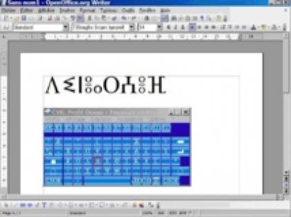 مايكروسوفت تعتمد اللغة الأمازيغية وتدشن العملية الأربعاء المقبل بالرباط