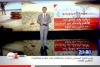 تاريخ ومهام بعثة المينورسو بالصحراء