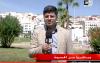 نتائج وتفاصيل الانتخابات بإقليم الحسيمة