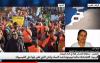 مقتل فتاة مغتصبة بالناظور على فرانس 24