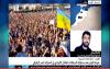 محاولة اعتقال ناصر الزفزافي على فرانس24