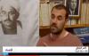 ناصر الزفزافي على فرانس24