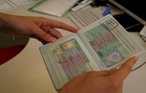 ألمانيا تفتح مركز لتلقي طلبات الحصول على التأشيرة بالناظور