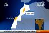 المغرب يحتل المركز السادس عالميا من احتياطي النفط