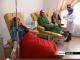 مركز علاج السرطان بالحسيمة