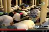صلاة العيد بمسجد سانتيتيان