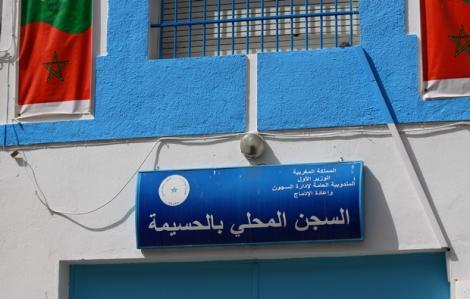 لائحة المعتقلين الحراكيين المستفيدين من العفو بسجن الحسيمة
