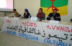 """جمعية """"ثيموزغا"""" بالحسيمة تدعو إلى مقاطعة إنتخابات 4 شتنبر"""