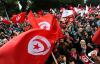 منظمات تونسية تستنكر منع السلطات المغربية وفدها من دخول الحسيمة