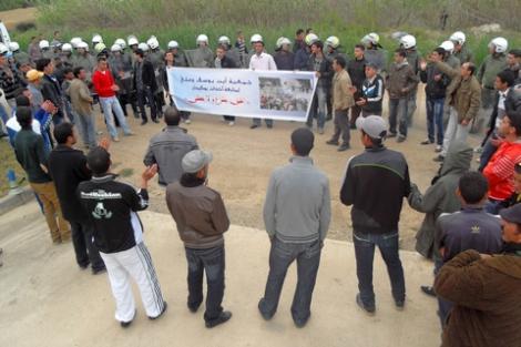 جمعية ايت يوسف وعلي تحتج أمام المجزرة العصرية ببوكيدارن
