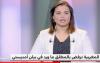 المغرب يرفض بيان أمنيستي حول محاكمة الريف